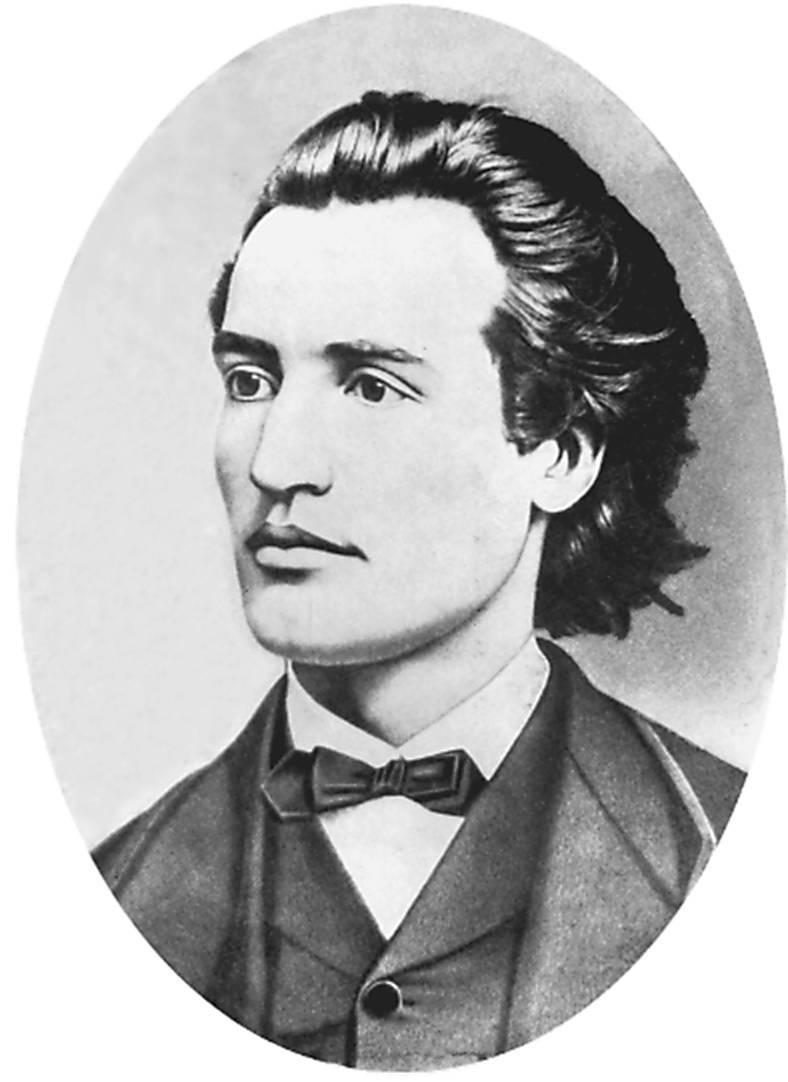 166 De Ani De La Nașterea Poetului Mihai Eminescu